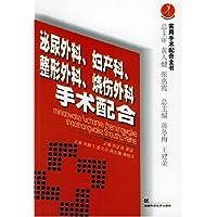 http://ec4.images-amazon.com/images/I/512SwDbpI4L._AA200_.jpg