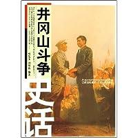 http://ec4.images-amazon.com/images/I/512TdRliNnL._AA200_.jpg
