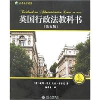 http://ec4.images-amazon.com/images/I/512U00Azo-L._AA200_.jpg
