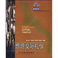 http://ec4.images-amazon.com/images/I/512U4EFX-UL._AA200_.jpg