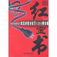 http://ec4.images-amazon.com/images/I/512U6BuNnZL._AA200_.jpg