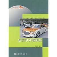 http://ec4.images-amazon.com/images/I/512U9fw4byL._AA200_.jpg