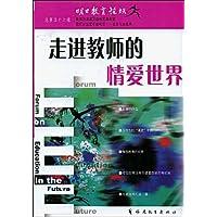http://ec4.images-amazon.com/images/I/512UC3-5D2L._AA200_.jpg