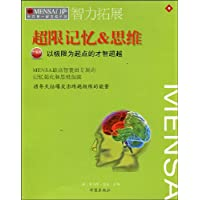 http://ec4.images-amazon.com/images/I/512UE3ufLSL._AA200_.jpg