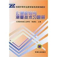 http://ec4.images-amazon.com/images/I/512Uvkc53aL._AA200_.jpg