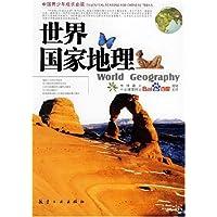 http://ec4.images-amazon.com/images/I/512VxZ89sBL._AA200_.jpg