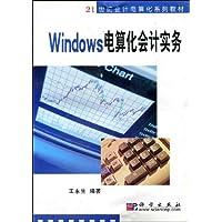 http://ec4.images-amazon.com/images/I/512WSYajaJL._AA200_.jpg