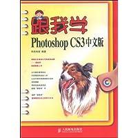 http://ec4.images-amazon.com/images/I/512WkemvJ3L._AA200_.jpg