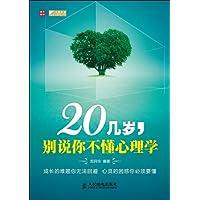 http://ec4.images-amazon.com/images/I/512X8TfOkEL._AA200_.jpg