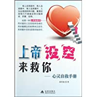 http://ec4.images-amazon.com/images/I/512Y7mhk1VL._AA200_.jpg