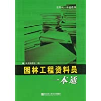 http://ec4.images-amazon.com/images/I/512Z1nbSqGL._AA200_.jpg