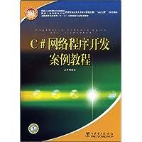 http://ec4.images-amazon.com/images/I/512Z7OG-PNL._AA200_.jpg