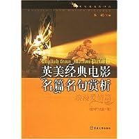 http://ec4.images-amazon.com/images/I/512Zh2J94CL._AA200_.jpg