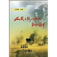 http://ec4.images-amazon.com/images/I/512Zi7rT%2BNL._AA200_.jpg