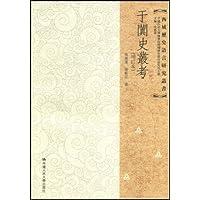 http://ec4.images-amazon.com/images/I/512ZwUtEueL._AA200_.jpg