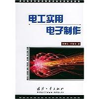http://ec4.images-amazon.com/images/I/512a5xvKj8L._AA200_.jpg