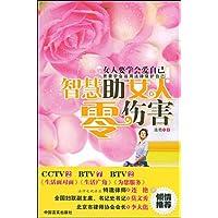 http://ec4.images-amazon.com/images/I/512aHEsUMRL._AA200_.jpg