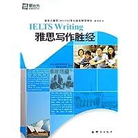 http://ec4.images-amazon.com/images/I/512bN%2BIGutL._AA200_.jpg
