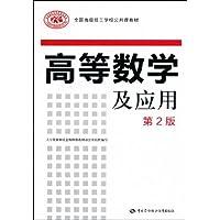 http://ec4.images-amazon.com/images/I/512ceZ%2Bu6TL._AA200_.jpg