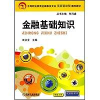 http://ec4.images-amazon.com/images/I/512cmh545bL._AA200_.jpg