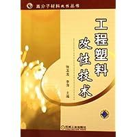 http://ec4.images-amazon.com/images/I/512dClNGgjL._AA200_.jpg