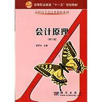 http://ec4.images-amazon.com/images/I/512dSH1pBsL._AA200_.jpg