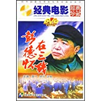 http://ec4.images-amazon.com/images/I/512dZrcjpUL._AA200_.jpg