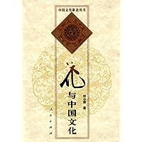 http://ec4.images-amazon.com/images/I/512dcSbo-kL._AA200_.jpg