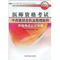 http://ec4.images-amazon.com/images/I/512dkKVxVFL._AA200_.jpg