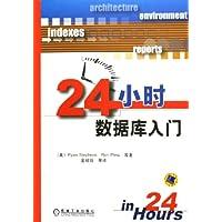 http://ec4.images-amazon.com/images/I/512e3Tl9WOL._AA200_.jpg