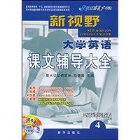 http://ec4.images-amazon.com/images/I/512fRiuWdIL._AA200_.jpg