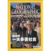 http://ec4.images-amazon.com/images/I/512fUfTYDpL._AA200_.jpg