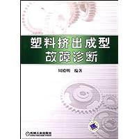 http://ec4.images-amazon.com/images/I/512fap9qS-L._AA200_.jpg