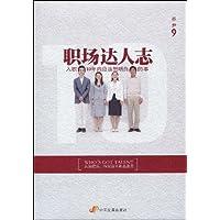 http://ec4.images-amazon.com/images/I/512fc7y7aHL._AA200_.jpg