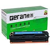 格然 惠普 HP CB541A 青色硒鼓 适用于惠普HPColorLaserJetCP1215 1515 1518 CM1312MFP系列彩色激光打印机 HP125A硒鼓 [支持货到款]+[免运费]-图片