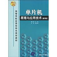 http://ec4.images-amazon.com/images/I/512hEBjMJkL._AA200_.jpg