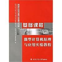 http://ec4.images-amazon.com/images/I/512hNwB8pAL._AA200_.jpg