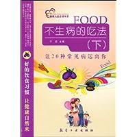 http://ec4.images-amazon.com/images/I/512hfxS65-L._AA200_.jpg