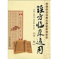 http://ec4.images-amazon.com/images/I/512hizHeqvL._AA200_.jpg
