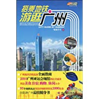 http://ec4.images-amazon.com/images/I/512iPrwsL0L._AA200_.jpg