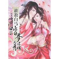 http://ec4.images-amazon.com/images/I/512iUC9zPvL._AA200_.jpg