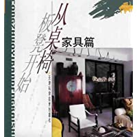 http://ec4.images-amazon.com/images/I/512ikUyUxiL._AA200_.jpg