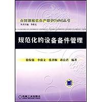 http://ec4.images-amazon.com/images/I/512jYSEDUJL._AA200_.jpg