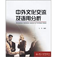 http://ec4.images-amazon.com/images/I/512k8knvadL._AA200_.jpg