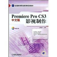 http://ec4.images-amazon.com/images/I/512k9HmoOtL._AA200_.jpg