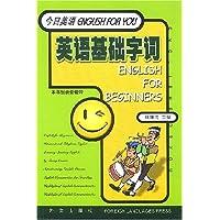 http://ec4.images-amazon.com/images/I/512kDPIk84L._AA200_.jpg
