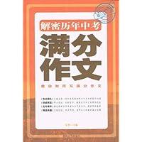 http://ec4.images-amazon.com/images/I/512kqAXJG8L._AA200_.jpg