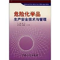 http://ec4.images-amazon.com/images/I/512lS0ubTzL._AA200_.jpg