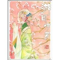 http://ec4.images-amazon.com/images/I/512lYKpkkfL._AA200_.jpg
