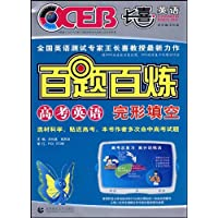http://ec4.images-amazon.com/images/I/512mCnPtC4L._AA200_.jpg